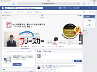 JUCミヤビ自動車Face book